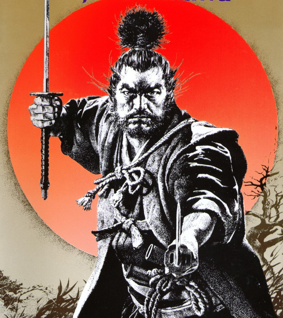 a look into the way to victory by minamoto mushashi a greatest samurai ever Samurai rising the epic life of minamoto very modern look at the way of the samurai and at the man who but is the true story of the greatest samurai in.